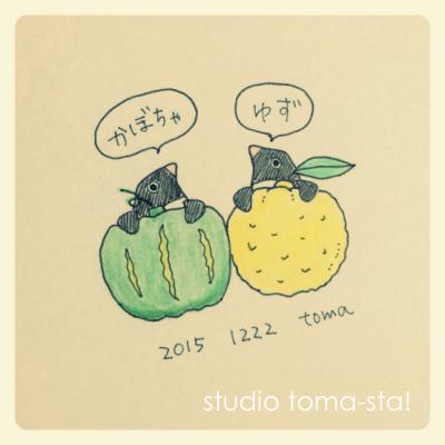 tohji201501.JPG